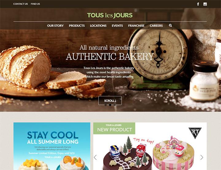 Best Food Website Design