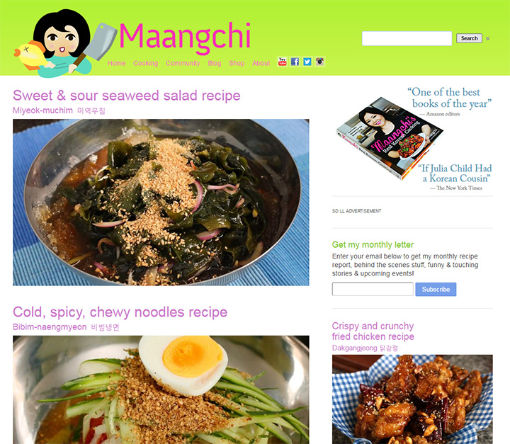 200 best cooking food blogs the ultimate collection for ideas maangchi blog forumfinder Choice Image