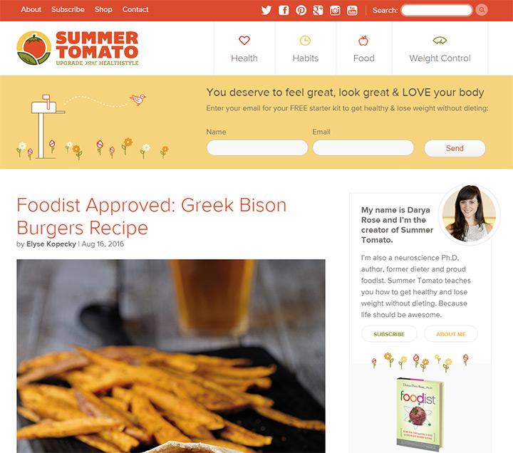 summer tomato blog
