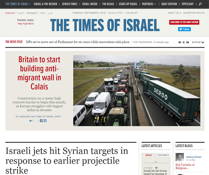israel times news