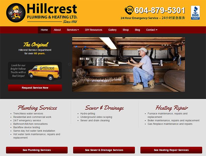 hillcrest plumbing website