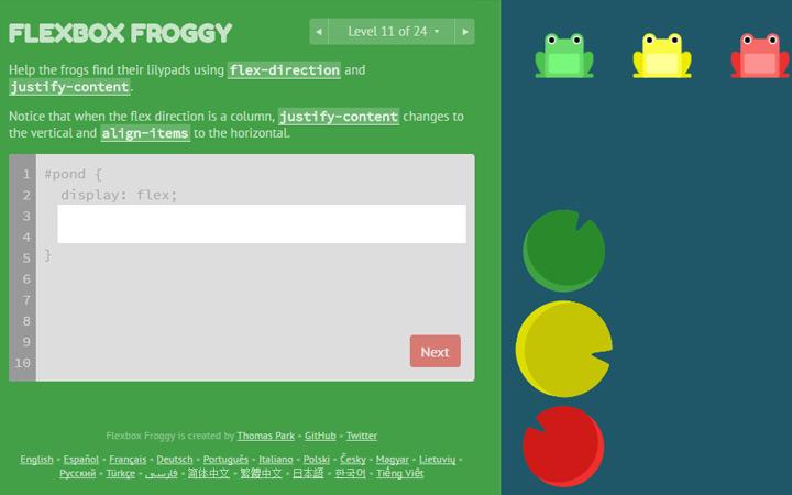 flexbox froggy webapp
