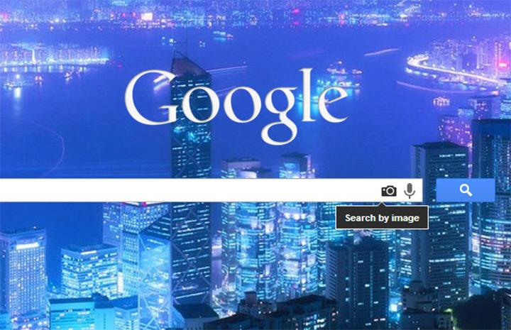 google reverse image search input screenshot