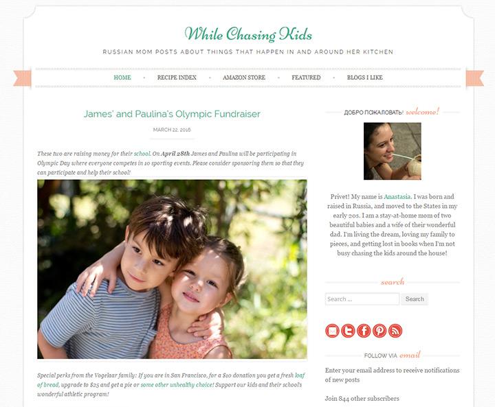 while chasing kids blog