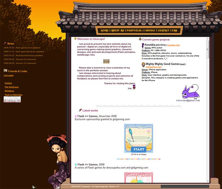 iriescope pixel website