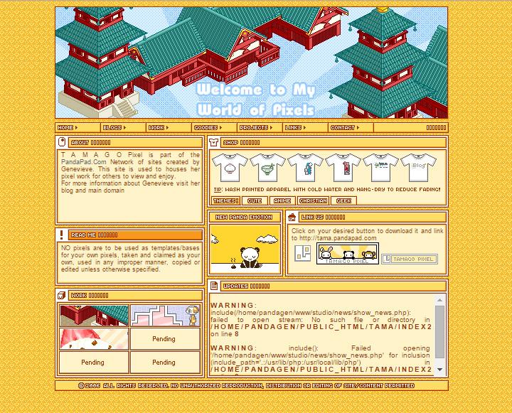 tamago pixel website