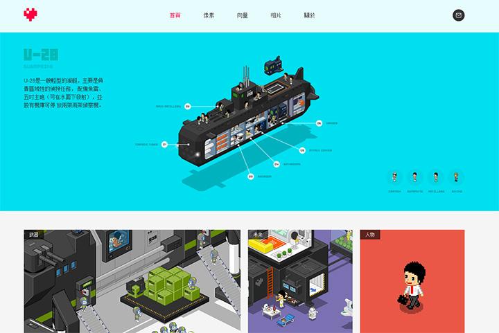 love pixel website