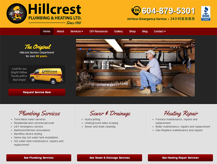 hillcrest plumbing website